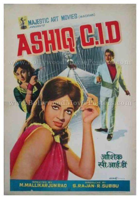 Ashiq CID 1973 vintage indian hindi bollywood film posters mumbai uk