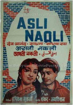Asli Naqli classic hand drawn bollywood movie posters