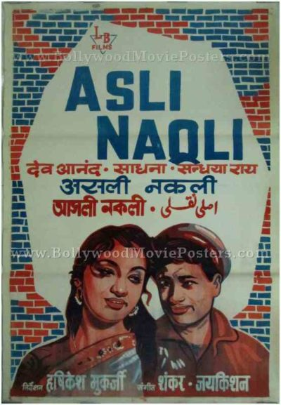 Asli Naqli classic hand drawn bollywood movie posters