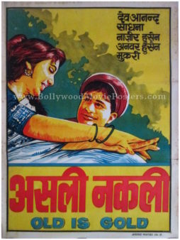 Asli Naqli old school bollywood posters for sale buy online