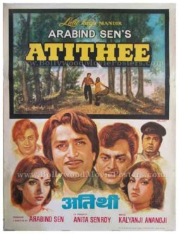 Atithee 1978 old vintage hand painted Bollywood movie posters for sale in India