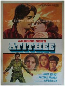 Atithee 1978 buy old bollywood posters for sale online