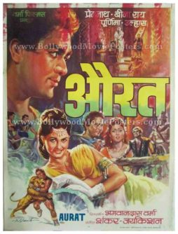 Aurat 1953 Premnath Bina Rai hand painted old vintage bollywood movie posters india