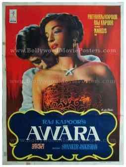 Awara 1951 Raj Kapoor Nargis old vintage hand painted Bollywood movie posters online India