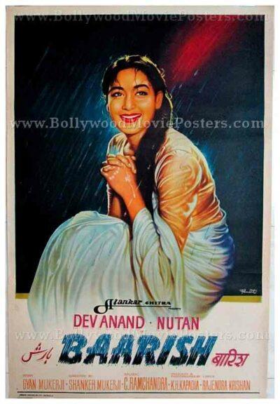 Baarish Dev Anand Nutan old vintage hand painted Bollywood movie posters for sale