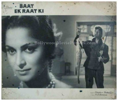 Baat Ek Raat Ki 1962 dev anand old photos stills black and white pictures lobby cards