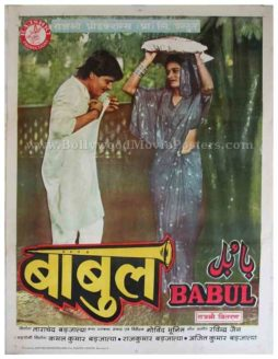 Babul 1986 old classic retro Bollywood posters for sale