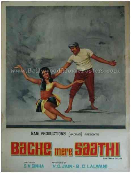 Bache Mere Saathi 1972 buy old bollywood posters for sale online
