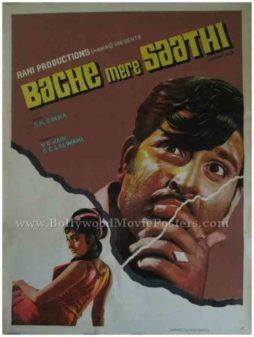 Bache Mere Saathi 1972 classic hand painted bollywood movie posters