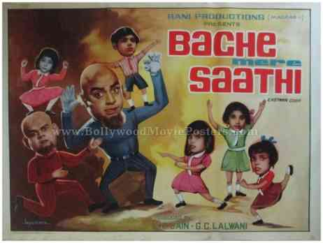 Bache Mere Saathi old school Bollywood posters
