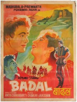 Badal 1951 hand painted Bollywood madhubala posters online