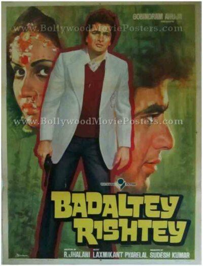 Badalte Rishtey 1978 Diwakar Karkare old vintage indian bollywood film posters for sale online