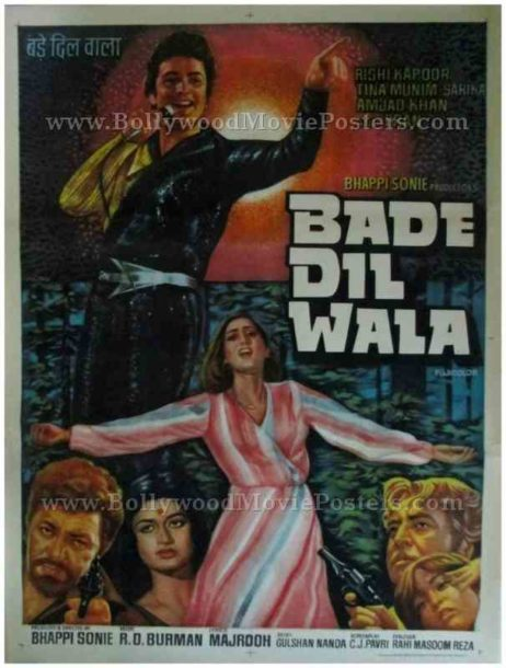 Bade Dil Wala 1983 buy old classic hindi film movie posters for sale