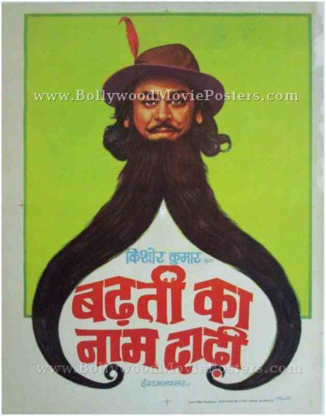 Badhti Ka Naam Dadhi kishore kumar movie posters