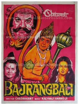 Bajrang Bali Dara Singh hand painted Bollywood Indian mythology posters