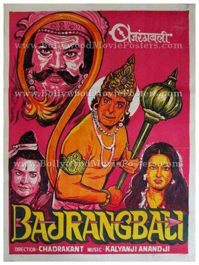 Bajrang Bali Dara Singh hand painted Bollywood Indian mythology posters