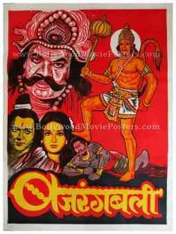 Bajrang Bali Dara Singh hand drawn Bollywood Hindu mythology posters
