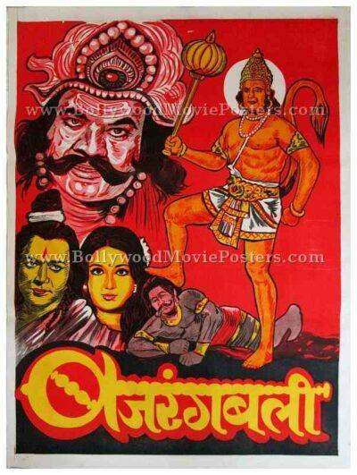 Bajrang Bali Dara Singh hand drawn Bollywood Hindu mythology posters