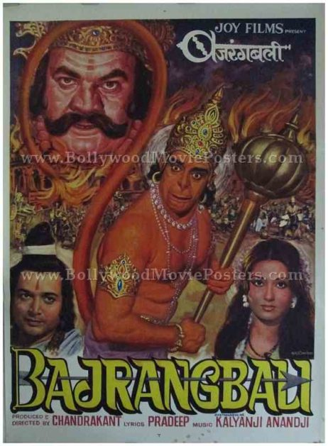 Bajrang Bali Dara Singh buy Hindu Indian mythology posters for sale online