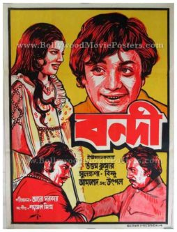 Bandi old Bengali film movie posters for sale online store