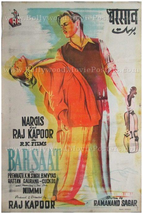 Barsaat 1949 Raj Kapoor Nargis hand drawn Bollywood movie film posters for sale
