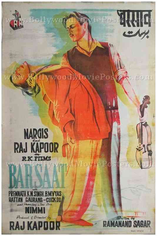 barsaat bollywood movie posters