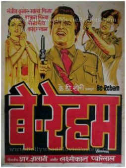 Be-Reham 1980 old vintage bollywood posters for sale online usa