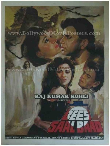 Bees Saal Baad 1988 Mithun Chakraborty old bollywood movie posters for sale