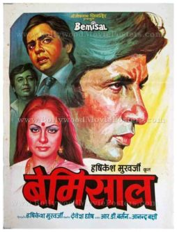 Bemisal Amitabh Bachchan old vintage hand painted Bollywood movie posters for sale