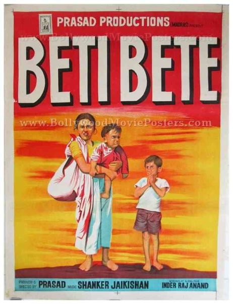 Beti Bete 1964 old vintage hand painted handmade Bollywood posters