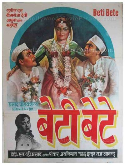 Beti Bete 1964 old vintage hand painted Bollywood movie posters for sale