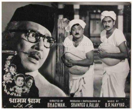 Bhagam Bhag 1956 Kishore Kumar old bollywood movie black and white pictures photos stills lobby cards