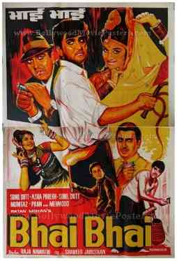 Bhai Bhai old hand painted Bollywood posters online
