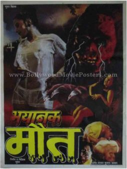 Bhayanak Maut bollywood hindi adults horror movies film posters