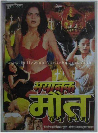 Bhayanak Maut indian bollywood adults horror hindi movies poster