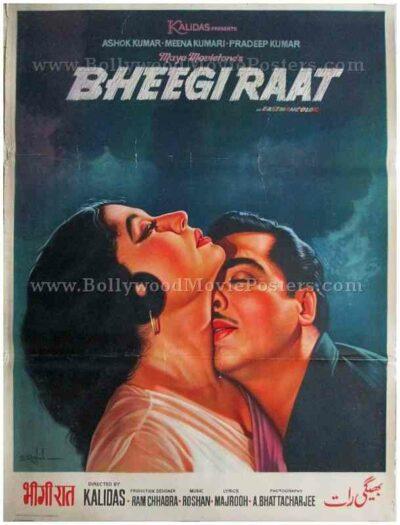 Bheegi Raat 1965 Meena Kumari minimal Bollywood posters for sale