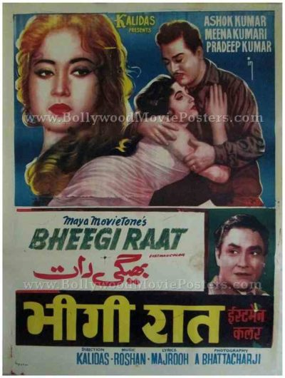 Bheegi Raat 1965 Meena Kumari where to buy old vintage bollywood hindi movie posters in delhi