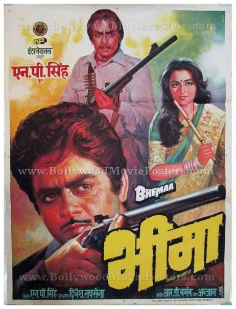Bheema Shatrughan Sinha Jaya Prada old vintage hand painted Bollywood movie posters for sale