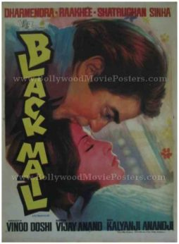 Black Mail 1973 vintage bollywood hindi movie indian film posters for sale