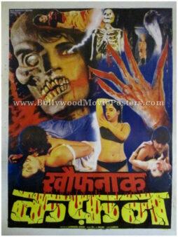 Khaufnaak Kafan Bollywood adults horror movies poster