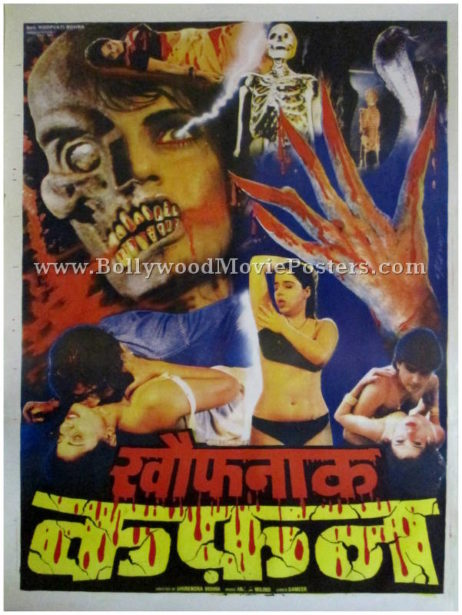 Khaufnaak Kafan Bollywood adults horror movies poster