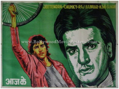 Aaj Ke Shahenshah bollywood film posters art