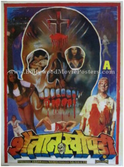 Shaitan Khopdi Bollywood horror movies poster
