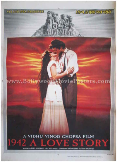 Bollywood movie poster of 1942 A Love Story old Hindi film