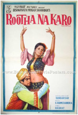 Bollywood poster old vintage original Rootha Na Karo 1970 film