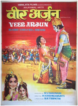 Bollywood poster: Veer Arjun 1977 old Indian mythology Hindi movie