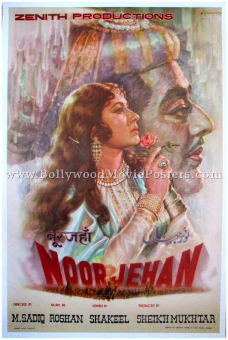 Bollywood posters of old vintage Hindi film Noor Jehan 1967 for sale