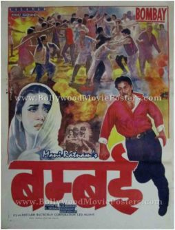 Bombay movie poster mani ratnam film