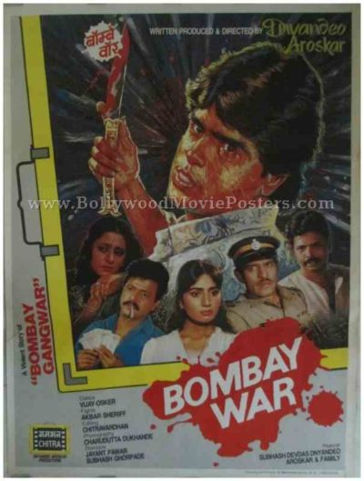 Bombay War 1990 buy bollywood posters for sale online usa