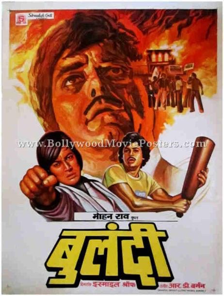 Bulundi vintage old indian film posters gallery
